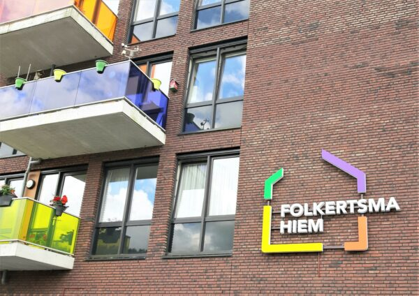 Folkertsma Hiem, naam appartementencomplex